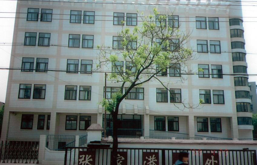 Nanjing Campus Opens